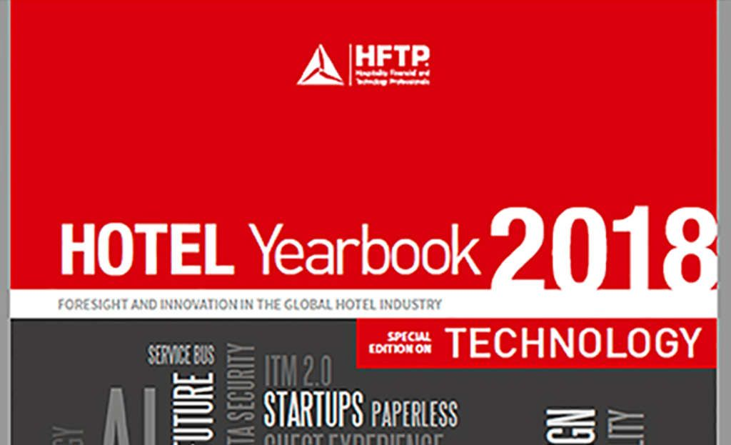 Hotel Yearbook Technology 2018 is Now Available – HFTP News